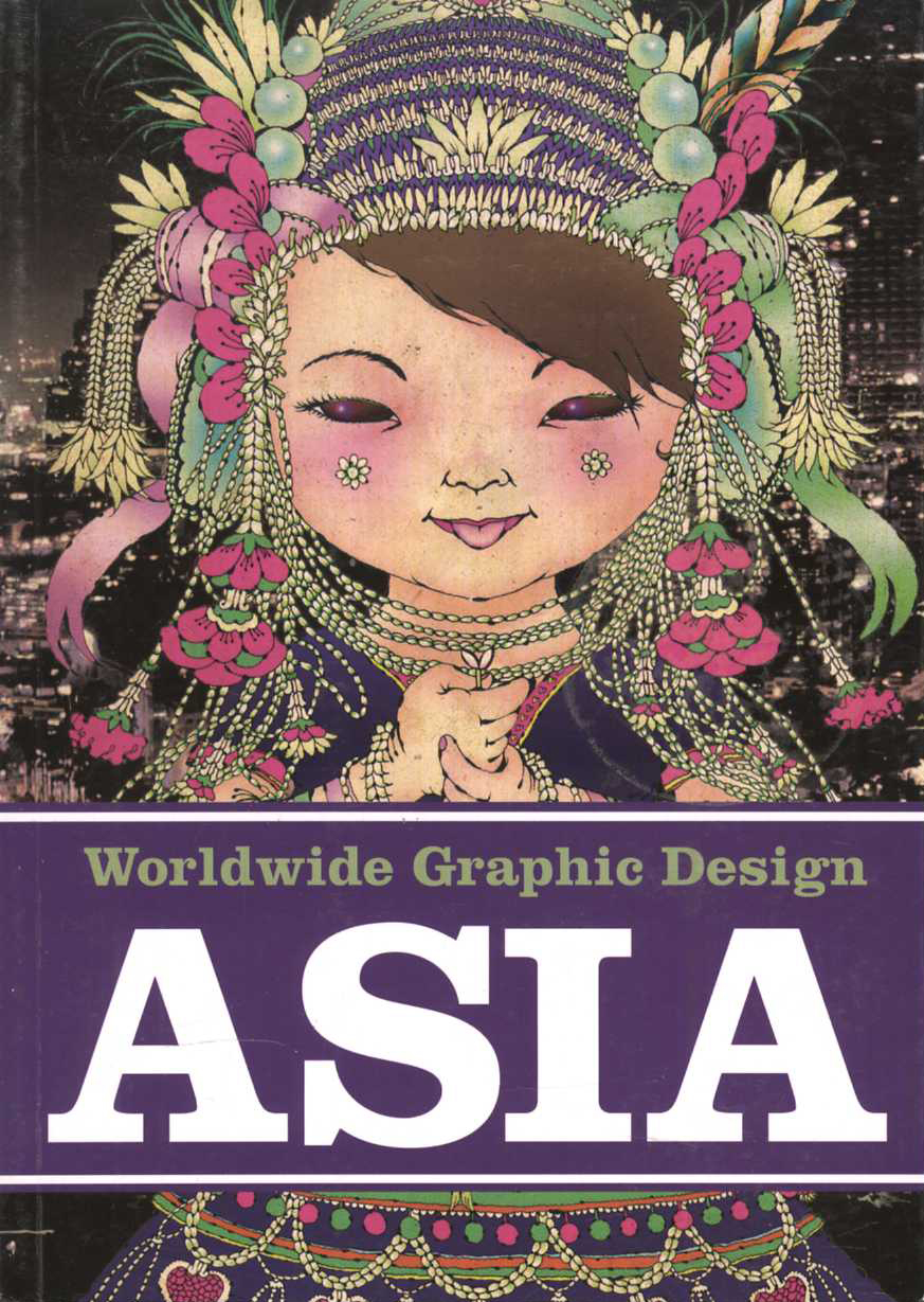 Woldwide Graphic Design: Asia